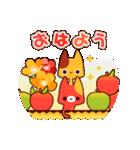 Autumn cats ~秋のパーティ!~(個別スタンプ:15)