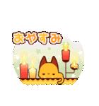 Autumn cats ~秋のパーティ!~(個別スタンプ:16)