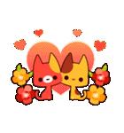 Autumn cats ~秋のパーティ!~(個別スタンプ:20)