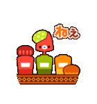 Autumn cats ~秋のパーティ!~(個別スタンプ:21)