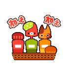 Autumn cats ~秋のパーティ!~(個別スタンプ:22)