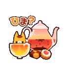 Autumn cats ~秋のパーティ!~(個別スタンプ:23)