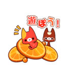 Autumn cats ~秋のパーティ!~(個別スタンプ:24)