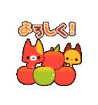 Autumn cats ~秋のパーティ!~(個別スタンプ:25)