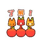 Autumn cats ~秋のパーティ!~(個別スタンプ:26)