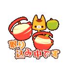 Autumn cats ~秋のパーティ!~(個別スタンプ:27)