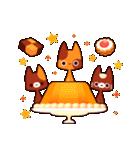 Autumn cats ~秋のパーティ!~(個別スタンプ:29)