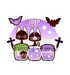 Autumn cats ~秋のパーティ!~(個別スタンプ:38)