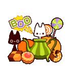Autumn cats ~秋のパーティ!~(個別スタンプ:40)
