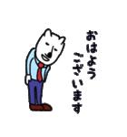 白クマ先生(個別スタンプ:01)