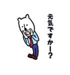 白クマ先生(個別スタンプ:03)