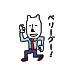 白クマ先生(個別スタンプ:04)