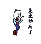 白クマ先生(個別スタンプ:05)