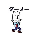 白クマ先生(個別スタンプ:08)