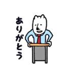白クマ先生(個別スタンプ:09)