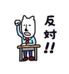 白クマ先生(個別スタンプ:12)