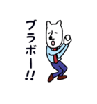 白クマ先生(個別スタンプ:14)