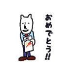 白クマ先生(個別スタンプ:16)