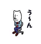 白クマ先生(個別スタンプ:17)