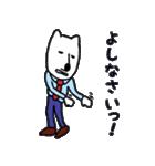 白クマ先生(個別スタンプ:23)