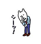 白クマ先生(個別スタンプ:24)