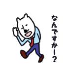 白クマ先生(個別スタンプ:25)