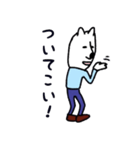 白クマ先生(個別スタンプ:26)