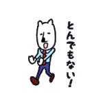 白クマ先生(個別スタンプ:27)