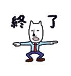 白クマ先生(個別スタンプ:31)