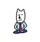 白クマ先生(個別スタンプ:34)