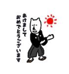 白クマ先生(個別スタンプ:38)
