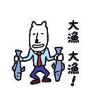 白クマ先生(個別スタンプ:39)
