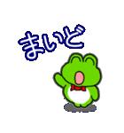 関西弁!カエル(蛙)のスタンプ(個別スタンプ:01)