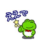 関西弁!カエル(蛙)のスタンプ(個別スタンプ:02)