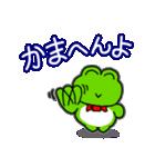 関西弁!カエル(蛙)のスタンプ(個別スタンプ:05)