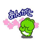 関西弁!カエル(蛙)のスタンプ(個別スタンプ:06)