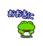 関西弁!カエル(蛙)のスタンプ(個別スタンプ:09)
