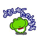 関西弁!カエル(蛙)のスタンプ(個別スタンプ:10)