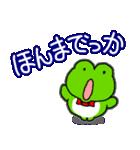 関西弁!カエル(蛙)のスタンプ(個別スタンプ:13)