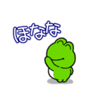 関西弁!カエル(蛙)のスタンプ(個別スタンプ:17)