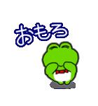 関西弁!カエル(蛙)のスタンプ(個別スタンプ:18)