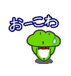 関西弁!カエル(蛙)のスタンプ(個別スタンプ:19)