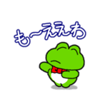 関西弁!カエル(蛙)のスタンプ(個別スタンプ:20)