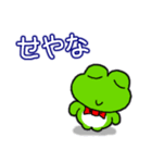 関西弁!カエル(蛙)のスタンプ(個別スタンプ:24)