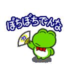 関西弁!カエル(蛙)のスタンプ(個別スタンプ:26)