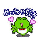 関西弁!カエル(蛙)のスタンプ(個別スタンプ:28)