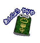 関西弁!カエル(蛙)のスタンプ(個別スタンプ:32)