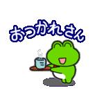 関西弁!カエル(蛙)のスタンプ(個別スタンプ:33)