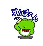 関西弁!カエル(蛙)のスタンプ(個別スタンプ:34)