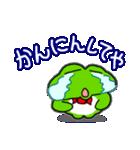 関西弁!カエル(蛙)のスタンプ(個別スタンプ:35)